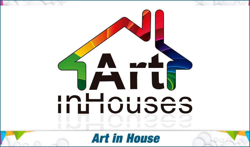 portada-portafolio-print-logos-art-in-house